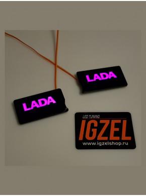 LADA 2113 (2шт)